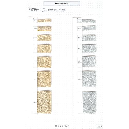 メタリックリボンサンプル帳 122-6
