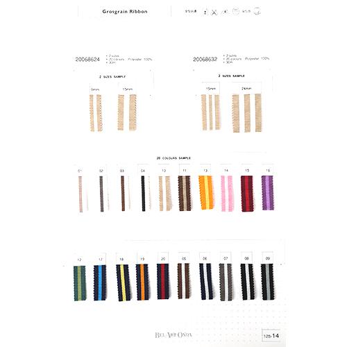 グログランリボンサンプル帳 125-14