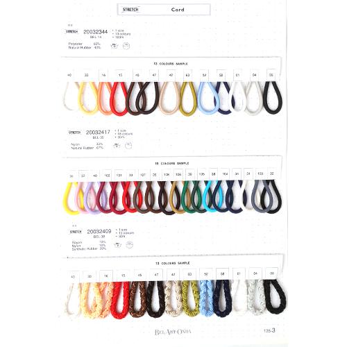 ロープ&コードリボンサンプル帳 135-3