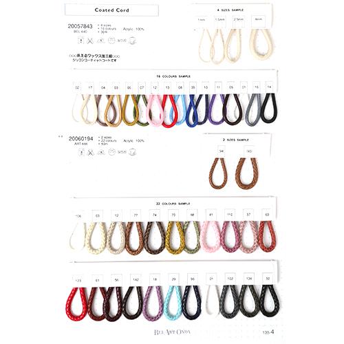 ロープ&コードリボンサンプル帳 135-4