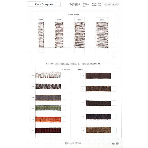 ウール&モールリボンサンプル帳 137-15