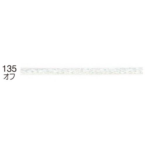 サテンコード 135