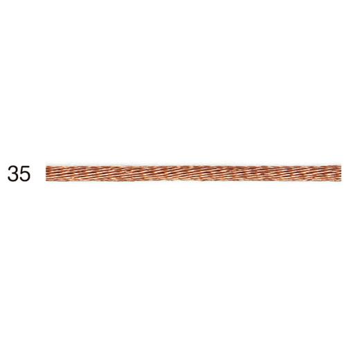 サテンコード 35