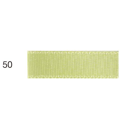 片面サテンリボン 50