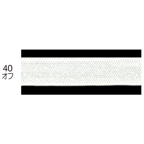 ストレッチサテンリボン 40