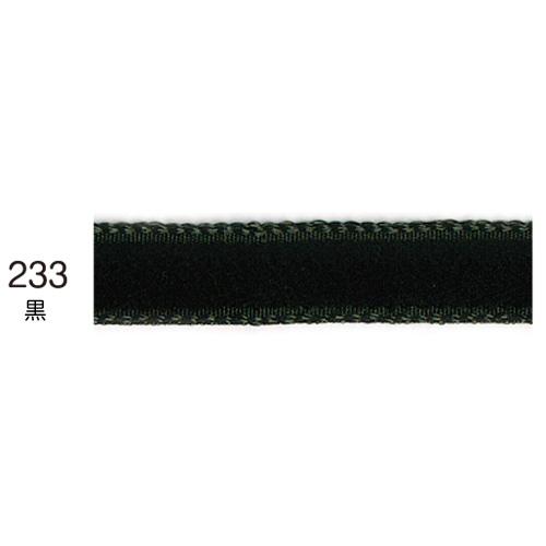 ベルベットリボン 233