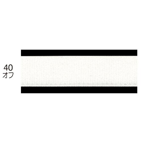 ストレッチグログランリボン 40