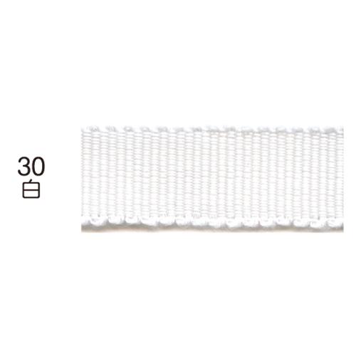 グログランリボン 30